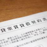 宅建士の資格は不動産業界への転職・就職のパスポート?