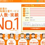 itk(アイティーケー)の特徴・評判・口コミ